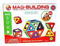 Магнитный конструктор Mag building 20 pcs, фото 1