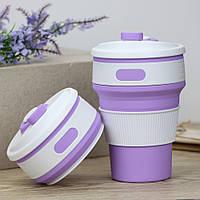Силиконовый складной стакан с крышкой: Фиолетовый, объем 350 мл