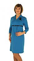 Платье синее с аппликацией для беременных