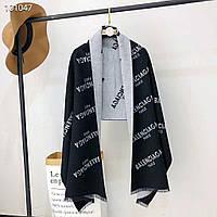 Стильный палантин шарф  BALENCIAGA (БАЛЕНСИАГА)