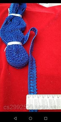 Кружево для пошива и декора. Цвет электрик, 9 метров, фото 2