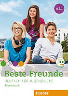 Beste Freunde  A2/ 1 Arbeitsbuch mit Audio-CD (рабочая тетрадь).