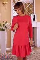 Платье для кормления с воланом коралловое для беременных