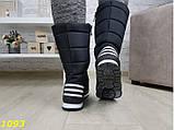 Сапоги   дутики высокие зимние очень теплые К1093, фото 7