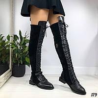 Женские зимние сапоги ботфорты на шнуровке спереди