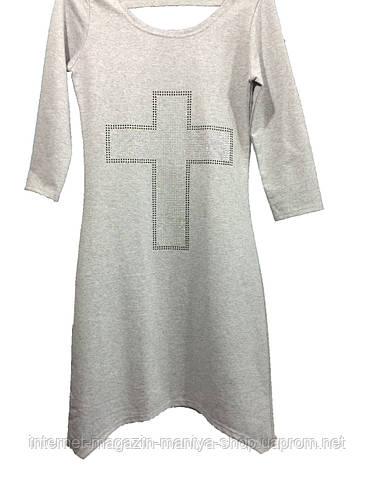 Женское платье с разрезом