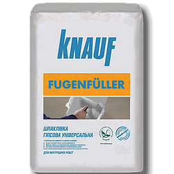Шпаклевка FugenFuller безусадочная 25к Knauf