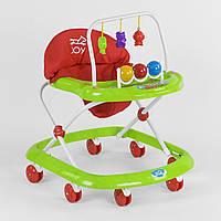 Ходунки Joy 992 музыкальная панель Красно-зеленый R189857