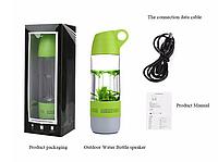 Спортивная  бутылка  с беспроводной Bluetooth колонкой 2 в 1, фото 1
