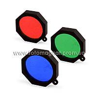 Фильтр света(светофильтры) BL-WD-1, 25 мм, 3 цвета