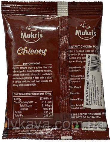 Напиток Цикорий растворимый Mukris, 50 гр, фото 2
