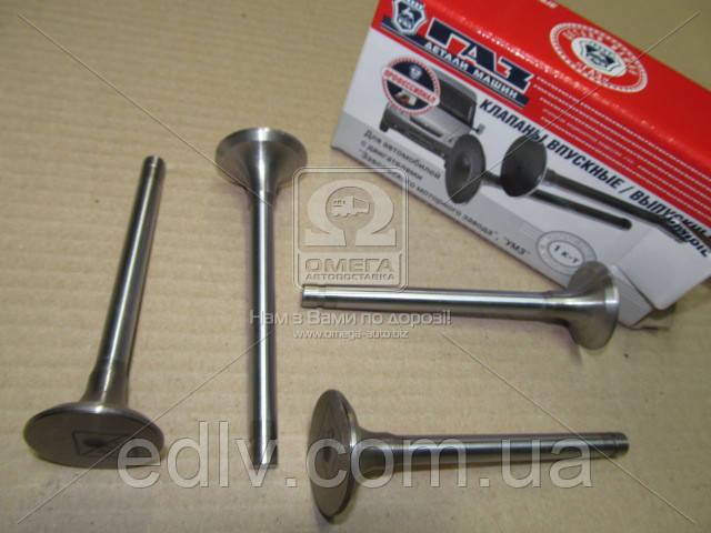 Клапаны выпускные к-т (4 шт. v8) змз-511,513,523 (пр-во ГАЗ) 511.3906597-580