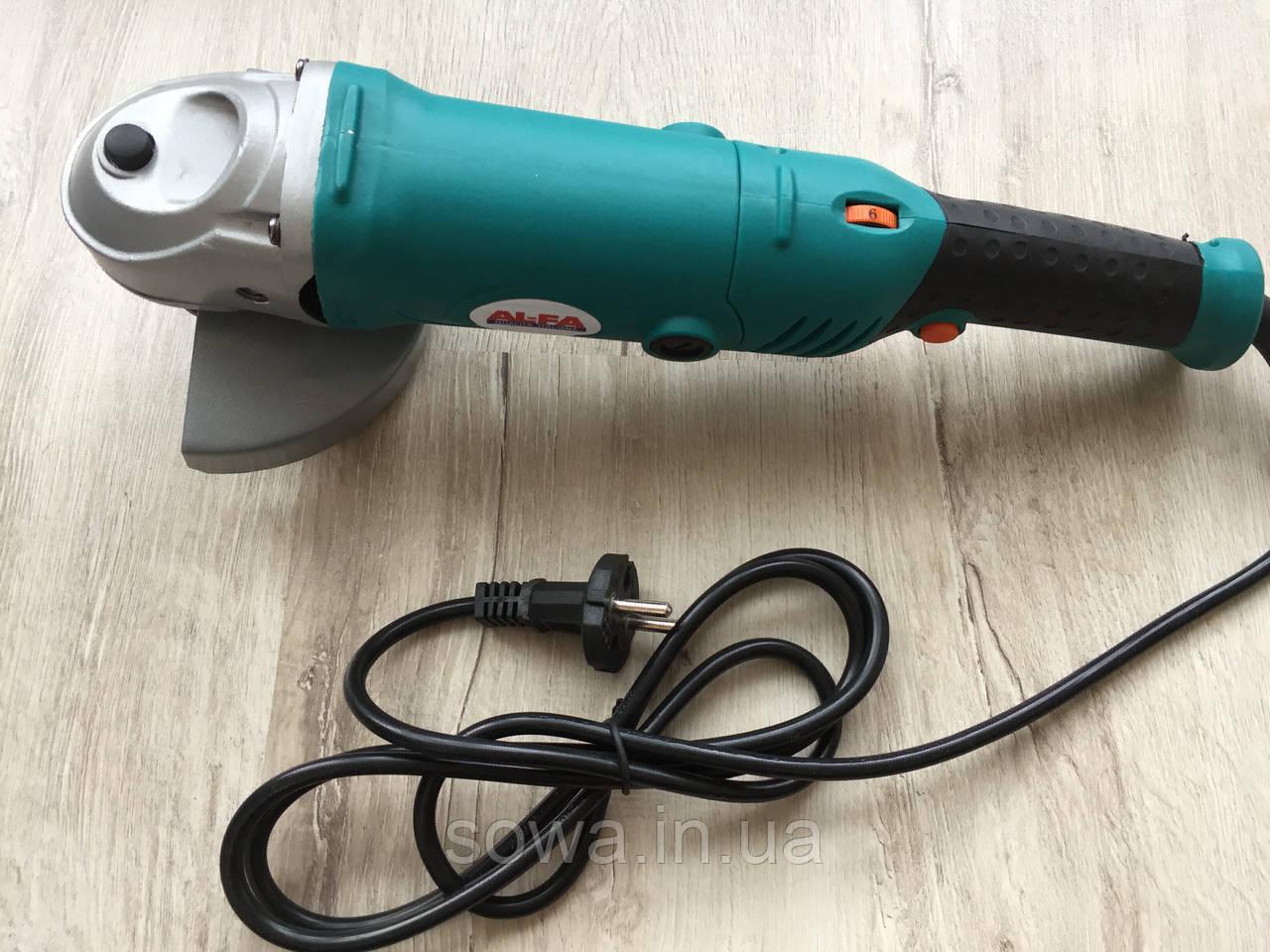 Болгарка AL-FA AG219 + регулятор оборотов ( 1400 Вт, 125 мм, Гарантия качества )