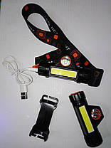Фонарь налобный аккумуляторный Police BL 8101(872)  c зарядкой USB, фото 3