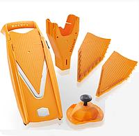 Овощерезка Германия Borner V-Prima бокс для вставок в подарок, оранжевая, доставка бесплатно