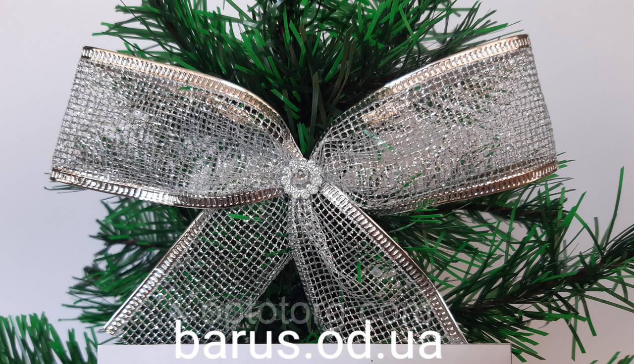 Новогодний бант на елку серебро сетка  13*8 см