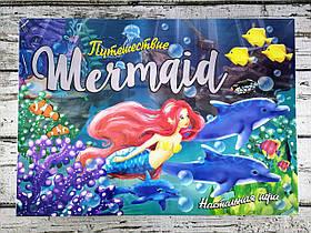 """Настільна гра """"Подорож Mermaid"""" в коробці 30501+ Стратег Україна"""