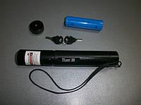 Красная мощная лазерная указка TY Laser 306 до 10 км