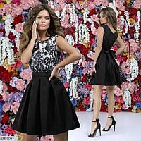 Нарядное стильное платье - клеш арт 7240