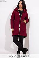 Женский теплый кардиган в больших размерах из шерсти каракуль 115338