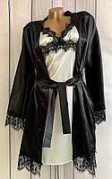 РАЗНЫЕ ЦВЕТА!!! Женский атласный комплект халат и пеньюар с кружевом, одежда для дома