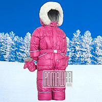 Зимний р 92 (80) термо сдельный цельный слитный детский комбинезон человечек для девочки зима детей 4467 Малин