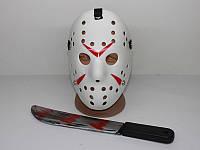 Набор Джейсона Вурхиза маска с мачете, фото 1