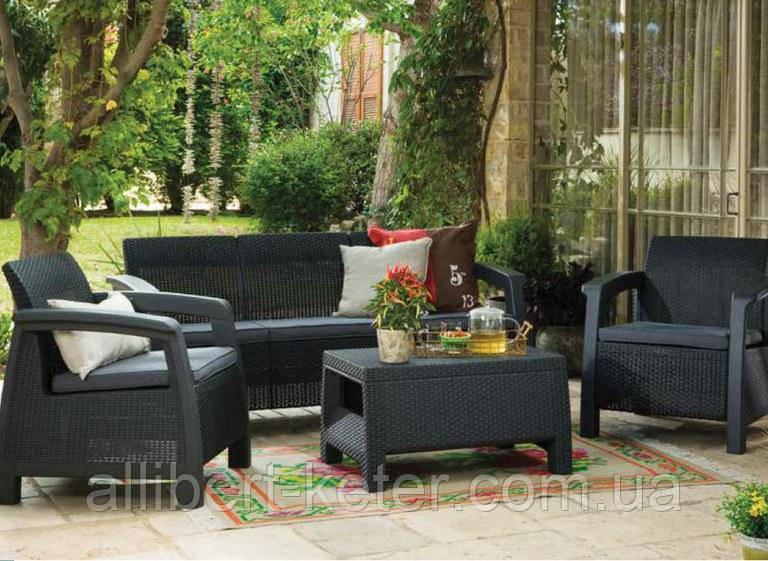 Набір садових меблів Bahamas Triple Set зі штучного ротанга ( Allibert by Keter )