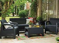 Набор садовой мебели Bahamas Triple Set из искусственного ротанга, фото 1