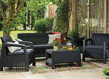 Набор садовой мебели Bahamas Triple Set из искусственного ротанга ( Allibert by Keter )