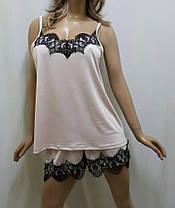 Шикарная пижама с шортами украшена французским кружевом , размеры от 42 до 54, фото 2