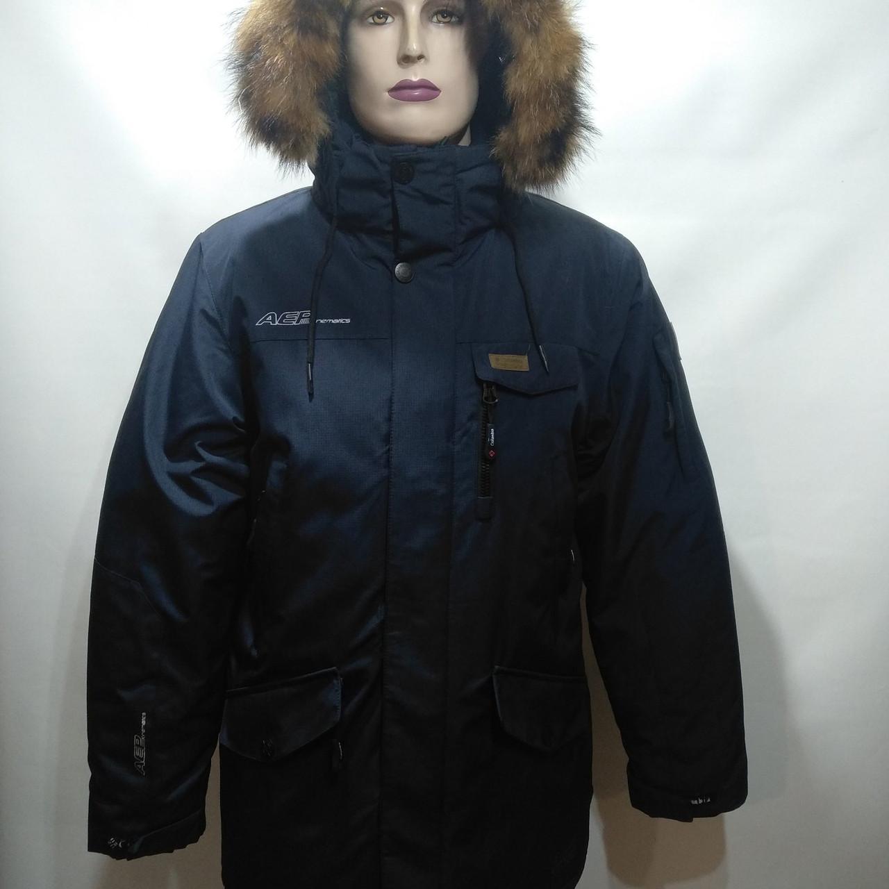 Куртка мужская зимняя Columbia  / темно синяя с натуральным мехом