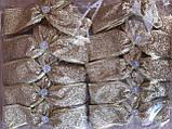 Новогоднее украшение Бант золото металлик  14*10 см, фото 2