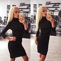Строгое черное платье с горлом
