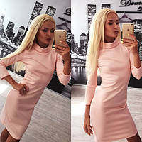 Платье с горлом