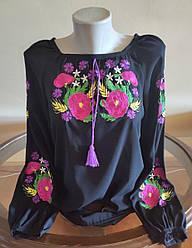 """Блуза вишиванка """"Радісна"""""""