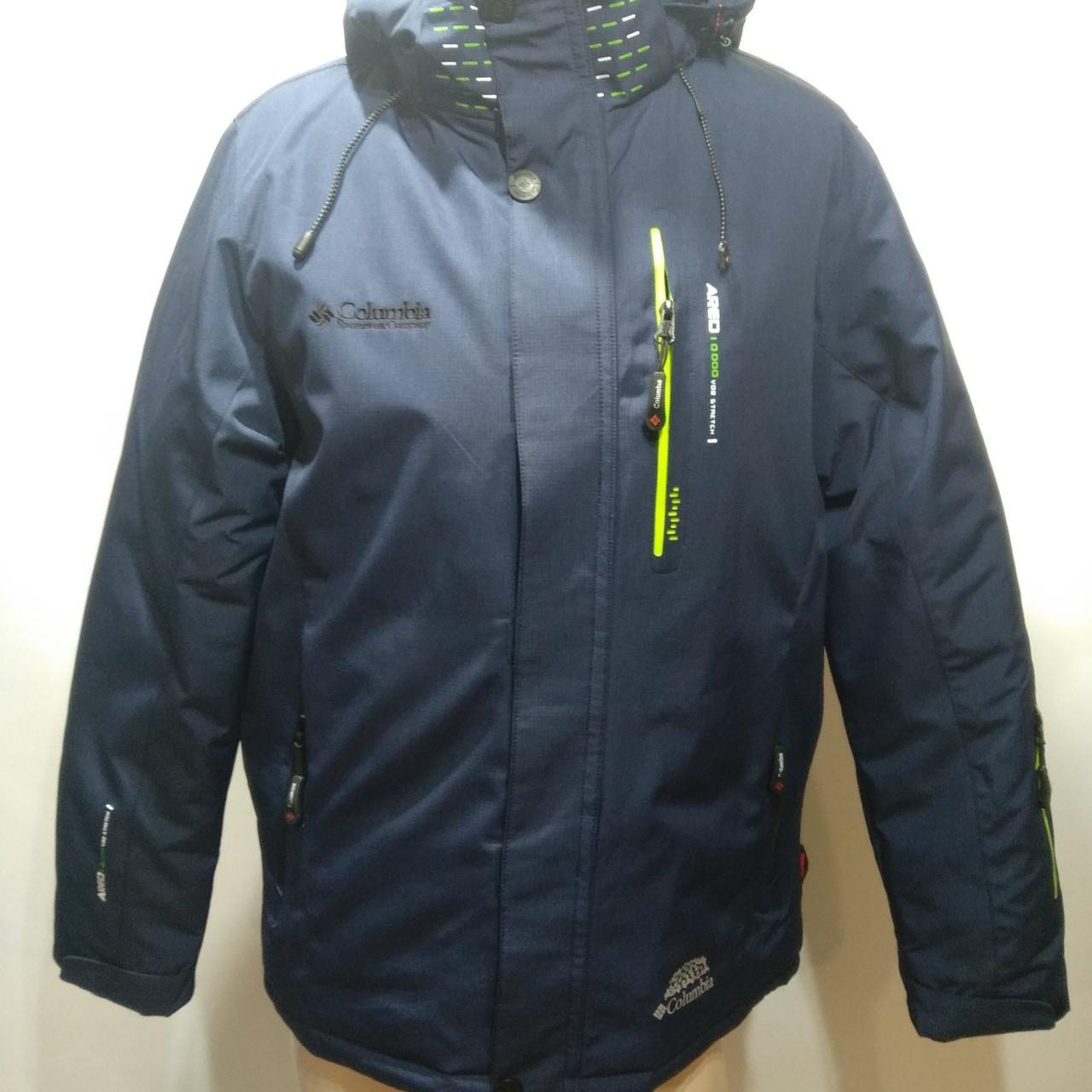 Куртка мужская зимняя лыжная в стиле Columbia плотная ткань (размеры уточняйте)