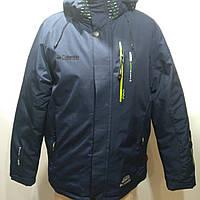 Куртка мужская зимняя лыжная в стиле Columbia плотная ткань (размеры уточняйте), фото 1