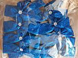 Новогоднее украшение Бант  серебро металлик  14*10 см, фото 3