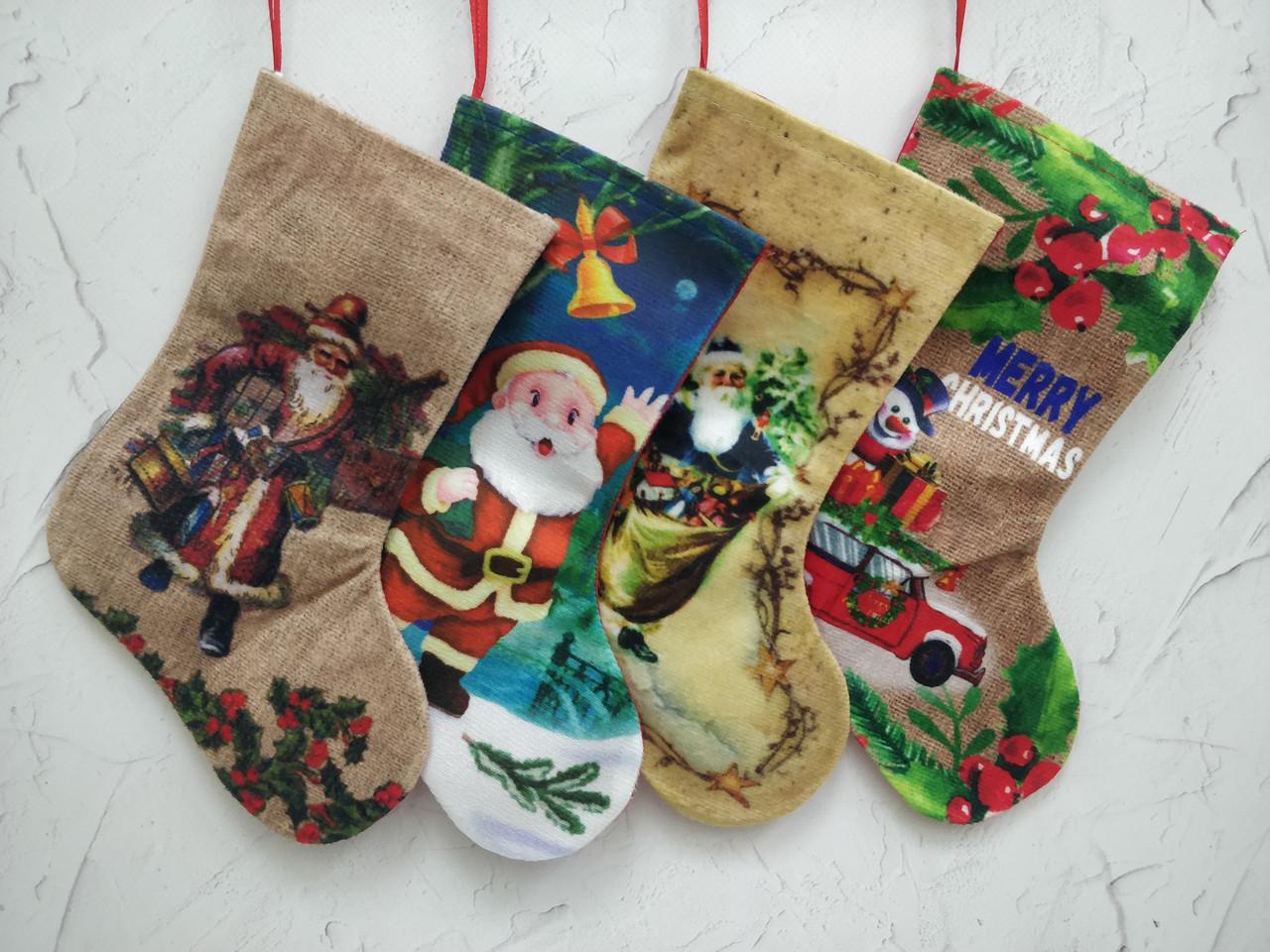 Носок для подарков новогодний с принтом 19*15см