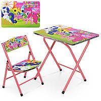 Детский складной столик со стульчиком Май Литл Пони A19-LP