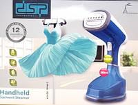 Ручной отпариватель для одежды и штор DSP KD1074, фото 1