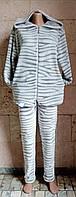 Пижама  , молодежная махра зима Зебра и Звезды  в размерах 44-46, 48-50   купить