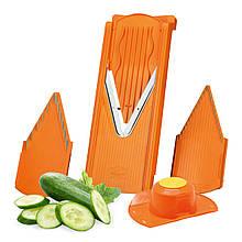 Немецкая оранжевая терка Borner V-образная  Классика Оптима Тренд оранжевая 5 предметов в комплекте