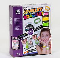 Набор браслетов детский, игрушка для девочки