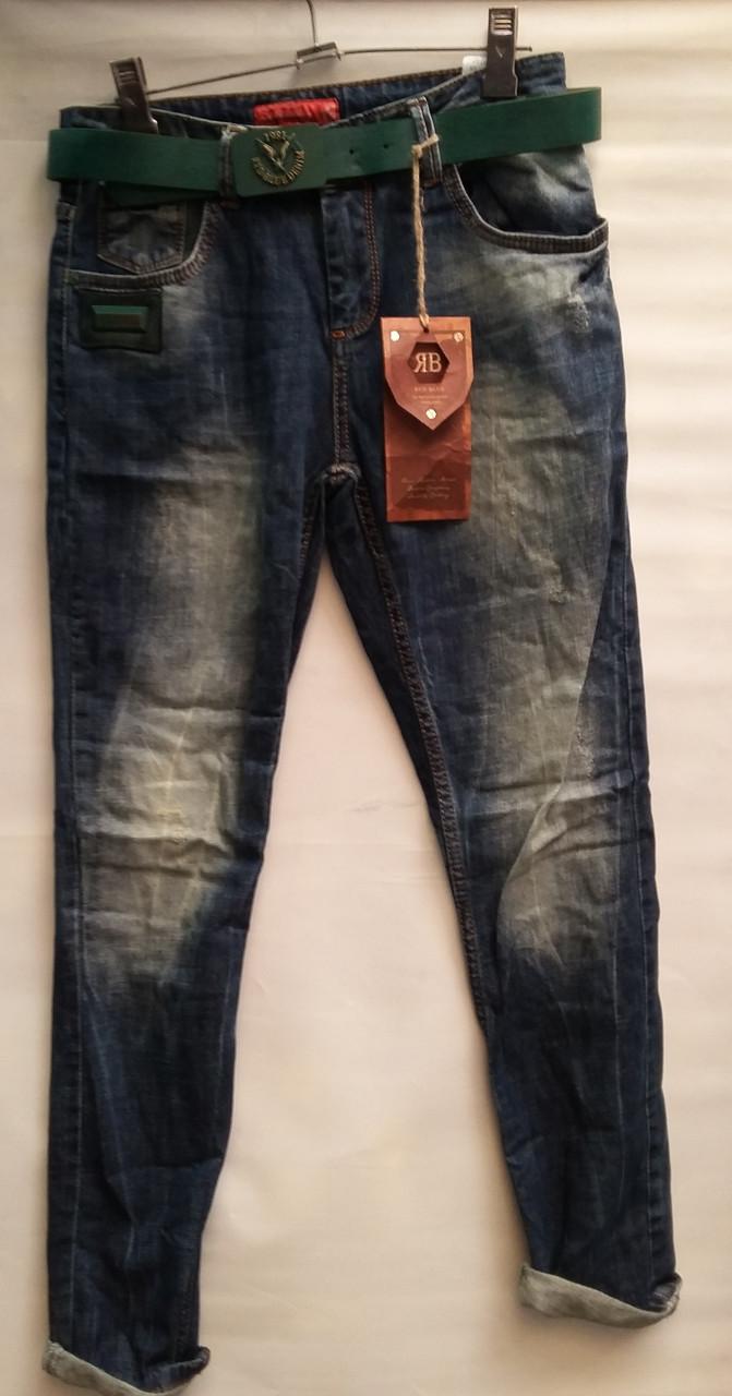 Турецкие джинсы бойфренды