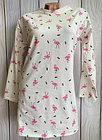Стильное трикотажное платье для сна и дома, одежда для сна и дома