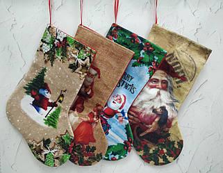 Носок для подарков новогодний с принтом 25*18 см