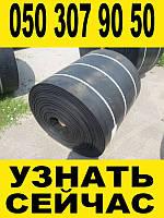 Лента конвейерная тк 200