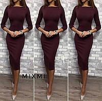 Платье строгое, фото 1